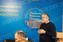 Рекомендации по результатам круглого стола на тему «Цифровизация как фактор развития промышленности Республики Дагестан»
